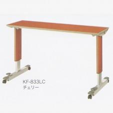 オーバーベッドテーブル