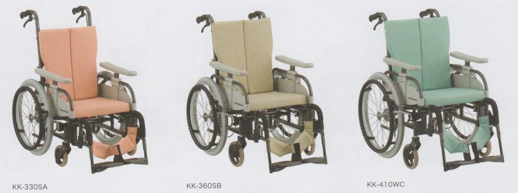 330Sシリーズ車椅子