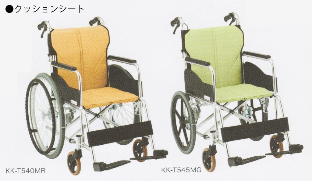KK-T540MR